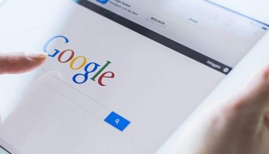 Individuare pagine indicizzate Google